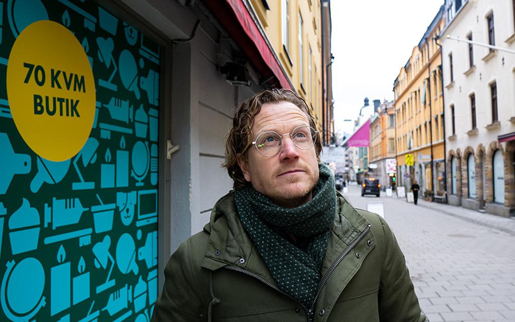 Daniel Andersson Dahl